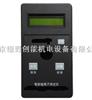 LYCN-04-13智能錳離子水質測定儀