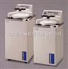 日本TOMY ES-215/ES-315高压蒸汽灭菌器
