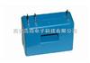 HL50P50A电流传感器HL50P