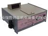WGZ-100散射式光電濁度儀