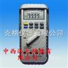 M330113四位半记忆万用表(USB接口)