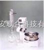 :旋转式蒸发器ta-2