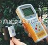 DHDJL-18温湿光记录仪、温度湿度光照度记录仪、温湿光三参数记录仪