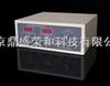 LSMPS-6LSMPS-6钢筋锈蚀仪
