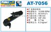 AT-7056巨霸气动工具