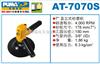 AT-7070S巨霸气动工具