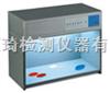 印染光源箱、纺织标准光源对色灯箱