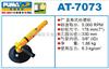 AT-7073巨霸气动工具