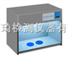 六光源标准光源箱