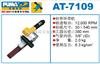 AT-7109巨霸气动工具