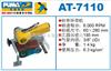 AT-7110巨霸气动工具