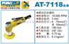 AT-7118A-B巨霸气动工具