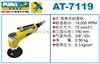 AT-7119巨霸气动工具