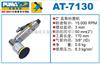 AT-7130巨霸气动工具