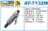 AT-7132M巨霸气动工具