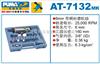 AT-7132MK巨霸气动工具