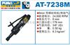 AT-7238巨霸气动工具AT-7238