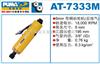 AT-7333M巨霸气动工具AT-7333M