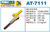 AT-7111巨霸气动工具