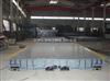 50吨汽车衡,50吨地磅生产现场
