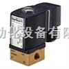 上海BURKERT电磁阀代理-BURKERT电磁阀