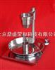 DS-102霍尔流速计 流动性和松装密度测量装置(不锈刚材质)