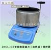 ZNCL-GS-智能数显磁力加热锅
