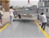 武漢 40噸電子汽車衡,電子地磅,電子地磅報價