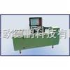 DP-CGK-2干燥抗裂试验器/初期干燥抗裂试验仪/初期干燥抗裂性试验装置