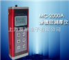 TT310超声波测厚仪TT310 涂层测厚仪 VA8041 测厚仪【价格】