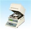 M系列布料、纺织品生产过程水分测定仪