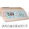 TF-203PCA /PCB土壤肥力測試儀