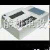 DQYN-2000B土壤分析儀
