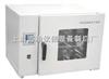 AG-9053A台式精密鼓风干燥箱(液晶屏),上海烘箱,老化箱