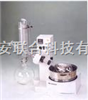 旋转式蒸发器ta-8a