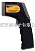 红外测温仪价格 温度计 生产厂家 非接触式温度计 热电偶 温度校验仪表