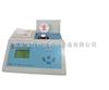 LYCN-203PCA土壤養分測定儀