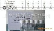 ZC-BZG麦氏比浊管/北京现货比浊管、0.5号比浊管