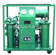 DZJ-50真空滤油机  多功能滤油机