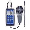 重庆-风速传感器 风速变送器 风速测量仪 风速测试仪 风向风速传感器 风速风量仪