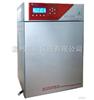 BC系列二氧化碳培養箱
