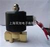 浙江金器电磁阀  SY5120-6GD-01