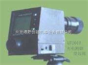 LYCN-QT201B林格曼光電測煙望遠鏡