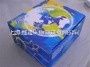 人mIgD试剂盒人表面膜免疫球蛋白D(mIgD)