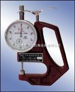LY-BS手式測厚儀