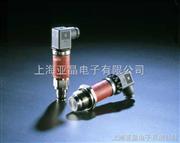 MBS4510带平膜片并且零点和量程可调的压力变送器
