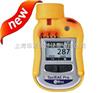 PGM-1800PGM-1800个人有机检测仪
