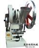 TDP-1.5T压片机