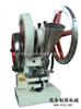 TDP-5T压片机