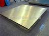 scs称钢材的5吨双层地中衡/电子地磅